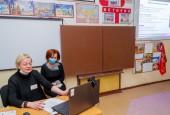 Глава городского округа Истра проверила работу дистанционного обучения